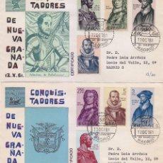 Sellos: FORJADORES DE AMERICA 1961 (EDIFIL 1374/81) EN DOS SOBRES PRIMER DIA CIRCULADOS ARRONIZ. RAROS ASI. . Lote 80385953