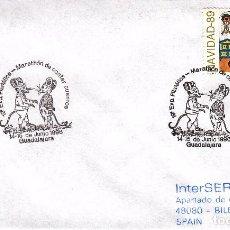 Sellos: SOBRE: 1996 GUADALAJARA. MARATHON DE CONTAR CUENTOS. Lote 195082792