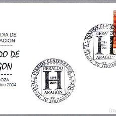 Sellos: MATASELLOS PRIMER DIA - DIARIOS CENTENARIOS - HERALDO DE ARAGON. ZARAGOZA 2004. Lote 81912684