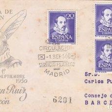 JUAN RUIZ DE ALARCON LITERATOS 1950-1953 (EDIFIL 1074 CINCO SELLOS SPD CIRCULADO SERVICIO FILATELICO
