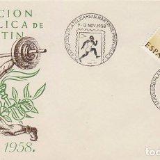 Sellos: AÑO 1958, EXPOSICIÓN FILATELICA DE SAN MARTIN DE PROVENSALS, SOBRE DE ALFIL. Lote 97595807