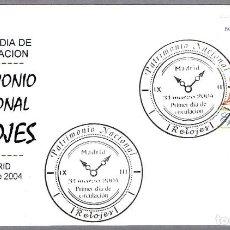 Sellos: MATASELLOS PRIMER DIA - PATRIMONIO NACIONAL - RELOJES. MADRID 2004. Lote 83039272