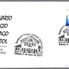 Timbres: MATASELLOS CENTENARIO COLEGIO SANTIAGO APOSTOL. MIERES, ASTURIAS, 2004. Lote 83039992