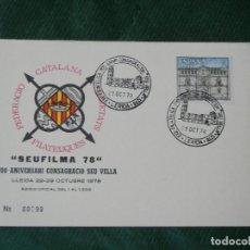 Sellos: E78M106 - EXP. FIL 700 ANIVERSARI CONSAGRACIO SEU VELLA, LLEIDA 1978 - TARJETA SEUFILMA 78. Lote 84416740
