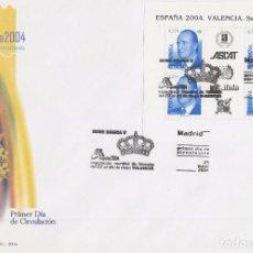 Sellos: EDIFIL 4088, EXPOSICION MUNDIAL DE FILATELIA ESPAÑA'2004 EN VALENCIA, PRIMER DIA DE 25-5-2004. Lote 84724908