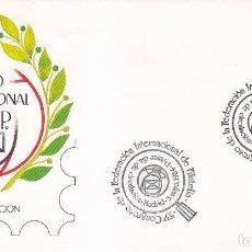 Sellos: FEDERACION INTERNACIONAL DE FILATELIA 53 CONGRESO 1984 (EDIFIL 2755) EN SPD SERVICIO FILATELICO. MPM. Lote 85549626