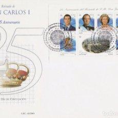 Sellos: EDIFIL 3856, 25 ANIVERSARIO DEL REINADO DE JUAN CARLOS I, LA FAMILIA REAL, PRIMER DIA 14-12-2001. Lote 85747084