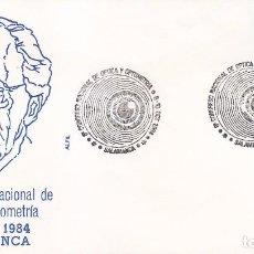 Francobolli: MEDICINA OPTICA Y OPTOMETRIA 8º CONGRESO NACIONAL, SALAMANCA 1984. RARO MATASELLOS EN SOBRE DE ALFIL. Lote 87177328