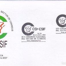 Francobolli: SINDICATOS CSI CSIF SECTOR DE CORREOS VIII CONGRESO NACIONAL SALAMANCA 2007 RARO MATASELLOS EN SOBRE. Lote 87177692