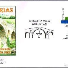 Matasellos Primer Dia - 12 MESES 12 SELLOS ASTURIAS - Puente Romano Cangas Onis. Oviedo 2017