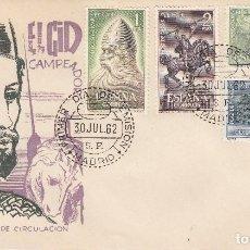 Sellos: SOBRE: 1962 MADRID. EL CID CAMPEADOR. Lote 88359936