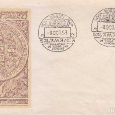 Sellos: VII CENTENARIO UNIVERSIDAD SALAMANCA, SALAMANCA 1953. RARO MATASELLOS EN SOBRE SERVICIO FILATELICO.. Lote 44122136