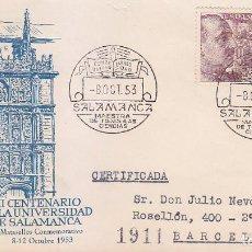 Sellos: VII CENTENARIO UNIVERSIDAD SALAMANCA, SALAMANCA 1953. MATASELLOS EN SOBRE CIRCULADO ALFIL. RARO ASI.. Lote 8313417