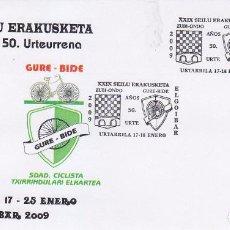 Briefmarken - AJEDREZ ZUBI-ONDO CICLISMO GURE-BIDE XXIX EXPOSICION, ELGOIBAR (GUIPUZCOA) 2009. MATASELLOS EN RARO - 18024149