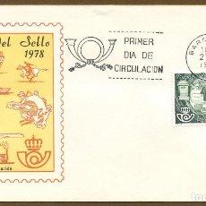 Sellos: SOBRE PRIMER DIA (SPD) - DIA DEL SELLO 1978 / EDIFIL 2480 S.F.C - A. 503. Lote 89598112