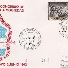 Sellos: MEDICINA OTORRINOLARINGOLOGIA CONGRESO MADRID 1962 RARO MATASELLOS MANUEL VICENTE GARCIA SOBRE ALFIL. Lote 11827842