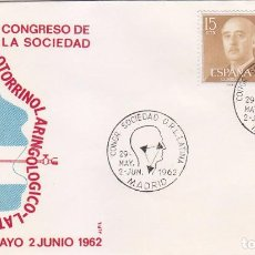 Sellos: MEDICINA OTORRINOLARINGOLOGIA CONGRESO MADRID 1962 RARO MATASELLOS MANUEL VICENTE GARCIA SOBRE ALFIL. Lote 89863944