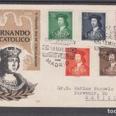 Sellos: ESPAÑA 1106/10 PRIMER DIA CIRCULADO D. PANFILATELICAS, V CENTº NACIMIENTO DE FERNANDO EL CATOLICO. Lote 90628233