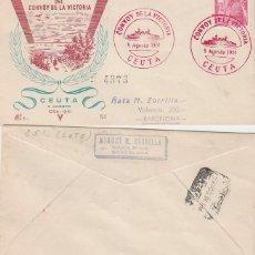 Sellos: AÑO 1951, 15 ANIVº DEL CONVOY DE LA VICTORIA (GUERRA CIVIL), MATASELLO CEUTA, PANFILATELICAS CIRCULA. Lote 90977810