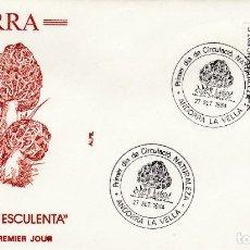 Sellos: ANDORRA 1984 - SOBRE PRIMER DIA MATASELLO - FRANQUEADO Y DIBUJO RELIEVE- SETAS MORCHELLA ESCULENTA. Lote 190644488