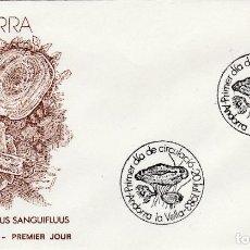 Sellos: ANDORRA 1983 - SOBRE PRIMER DIA MATASELLO - FRANQUEADO Y DIBUJO RELIEVE- SETAS LACTARIUS SANGUIFLUUS. Lote 190644481