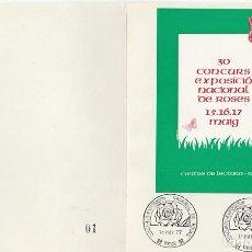 Sellos: REUS - 1977 POSTAL MATASELLO ESPECIAL 30 CONCURS EXPOSICIO NACIONAL DE ROSES - METALIZADA ROSA FLOR. Lote 91631390