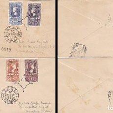 Sellos: EDIFIL 1075,6,9 Y 80, CENTENARIO SELLO ESPAÑOL, PRIMER DIA 12-10-1950 SERIE CORTA, SFC CIRCULADO . Lote 91724690