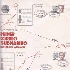 Sellos: PRIMER CORREO SUBMARINO BARCELONA-MAHON-BARCELONA 50 ANIV 1988 RARO MATASELLOS EN DOS SOBRES. GMPM.. Lote 92293715