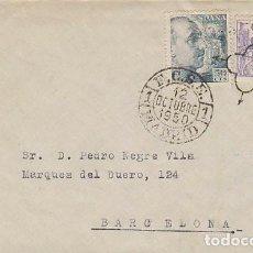 Sellos: AÑO 1950, CENTENARIO SELLO ESPAÑOL (MADRID). Lote 92818065