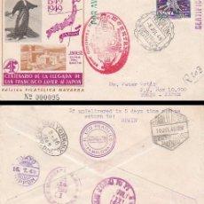 Sellos: AÑO 1949, IV CENTENARIO SAN FRANCISCO JAVIER A JAPON, PAMPLONA, CON MARCA AEREA EN ROJO CIRCULADO. Lote 92818815