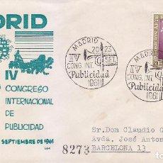Sellos: DON QUIJOTE PUBLICIDAD IV CONGRESO INTERNACIONAL, MADRID 1961. RARO MATASELLOS EN SOBRE CIRCULADO DP. Lote 26223621