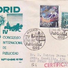 Sellos: DON QUIJOTE PUBLICIDAD IV CONGRESO INTERNACIONAL, MADRID 1961. RARO MATASELLOS EN SOBRE CIRCULADO DP. Lote 92984520