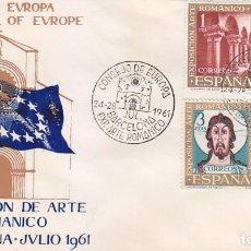 Sellos: RELIGION ARTE ROMANICO CONSEJO EUROPA VII EXPOSICION, BARCELONA 1961 MATASELLOS RARO SOBRE ILUSTRADO. Lote 92988800