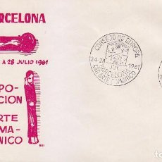 Sellos: ARTE ROMANICO CONSEJO DE EUROPA VII EXPOSICION, BARCELONA 1961. MATASELLOS EN SOBRE SIN CIRCULAR DP.. Lote 92989095