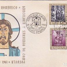 Sellos: RELIGION ARTE ROMANICO CONSEJO EUROPA VII EXPOSICION, BARCELONA 1961. MATASELLOS SOBRE ARRONIZ. MPM.. Lote 92989235