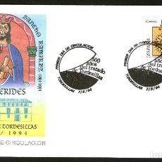 Sellos: SOBRE PRIMER DIA 500 AÑOS TRATADO DE TORDESILLAS 1994. Lote 93008015