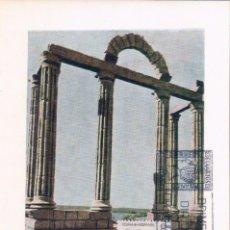 Sellos: POSTAL SELLO PRIMER DIA DE CIRCULACION - ROMA HISPANIA. Lote 93930655