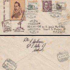 Sellos: EDIFIL 1036, MATEO ALEMAN, PRIMER DIA SFC DE 15-6-1948, PANFILATELICAS CIRCULADO . Lote 94648835