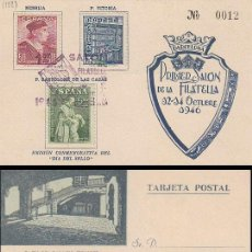 Sellos: EDIFIL 1002/4, FIESTA HISPANIDAD UNIVERSIDAD SALAMANCA, BARTOLOME DE LAS CASAS PRIMER DIA 12-10-1946. Lote 94649367
