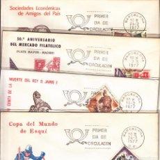 Sellos: .LOTE 100 SOBRES DIFERENTES, EN SERIES COMPLETAS CON MATASELLO PRIMER DIA BARCELONA.. Lote 94887627
