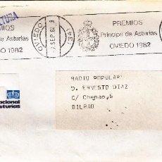 SOBRE: 1982 OVIEDO. PREMIOS PRINCIPES DE ASTURIAS - RALLYE INTERNACIONAL