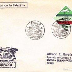 Sellos: SOBRE: 1989 BARCELONA - GRACIA. XI EXPOSICION FILATELICA. Lote 95505847