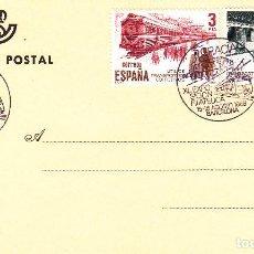 Sellos: TARJETA: 1989 BARCELONA - GRACIA. XI EXPOSICION FILATELICA. Lote 95505859
