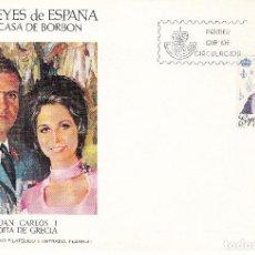 Sellos: 10 TARJETAS: 1978 MADRID. REYES DE ESPAÑA - CASA DE BORBON - ALFIL - TIRADA 1250 EJEMPLARES. Lote 95610095