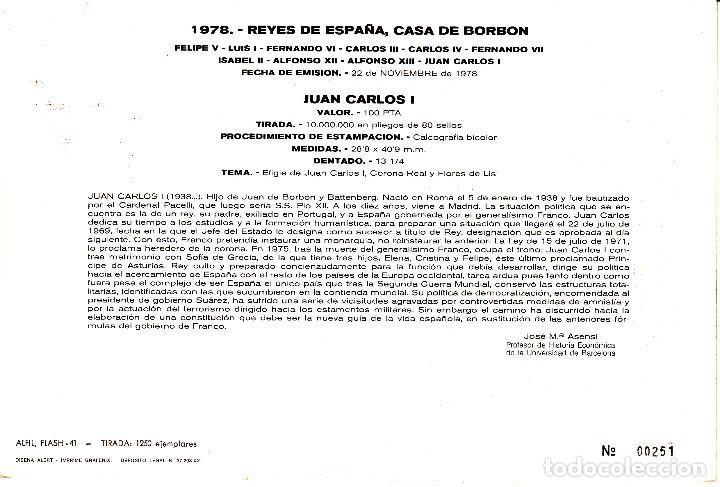 Sellos: 10 TARJETAS: 1978 MADRID. REYES DE ESPAÑA - CASA DE BORBON - ALFIL - TIRADA 1250 EJEMPLARES - Foto 2 - 95610095
