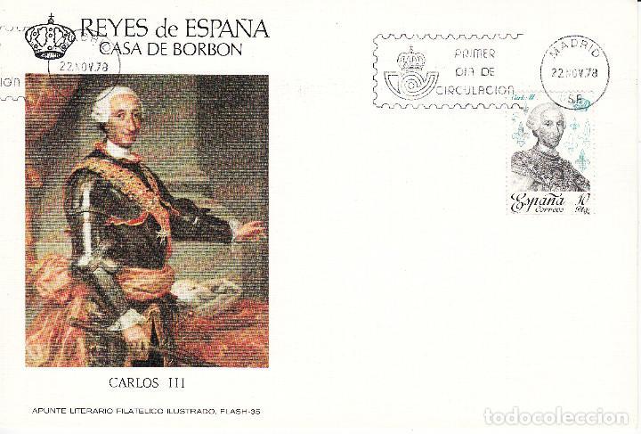 Sellos: 10 TARJETAS: 1978 MADRID. REYES DE ESPAÑA - CASA DE BORBON - ALFIL - TIRADA 1250 EJEMPLARES - Foto 8 - 95610095