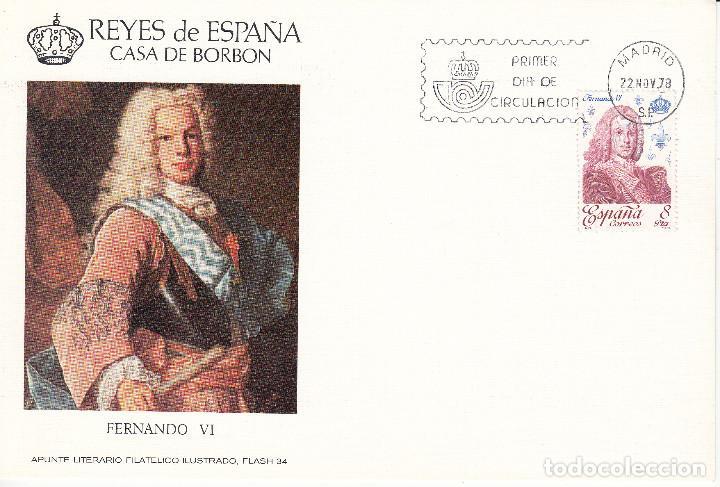 Sellos: 10 TARJETAS: 1978 MADRID. REYES DE ESPAÑA - CASA DE BORBON - ALFIL - TIRADA 1250 EJEMPLARES - Foto 9 - 95610095