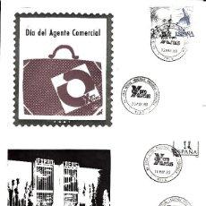 Sellos: LOTE MATASELLOS CONMEMORATIVOS EN 10SOBRES DISTINTOS EXPRO REUS 1980. Lote 95618447