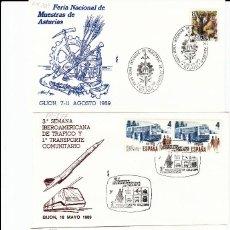Sellos: MATASELLOS GIJON - 7 MATASELLOS DISTINTOS. Lote 95637571
