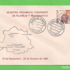 Sellos: MUESTRA PROVINCIAL ITINERANTE DE FILATELIA - ''EL BROCENSE'' (1989) - CÁCERES - EDIFIL 2869.. Lote 96032003